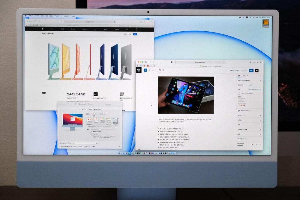 iMac 24インチで2,560 × 1,440ピクセル