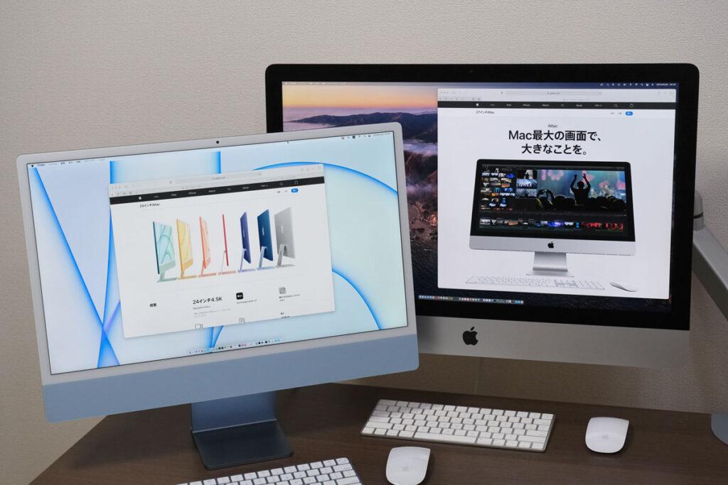 iMac 24インチとiMac 27インチの大きさ