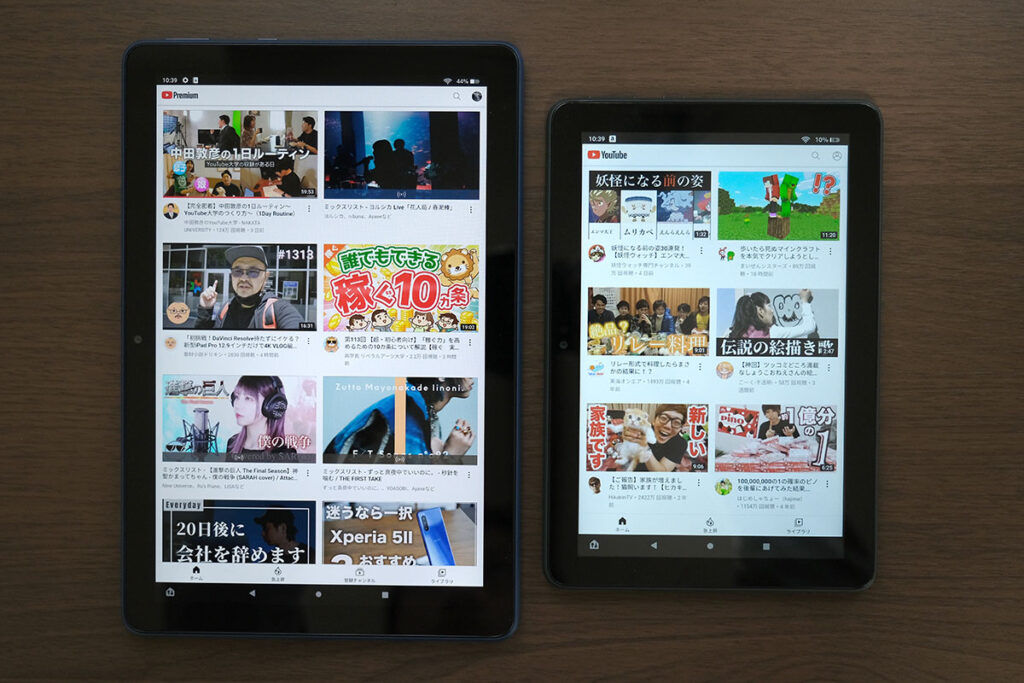 Fire HD 10・Fire HD 8 YouTubeの表示領域比較