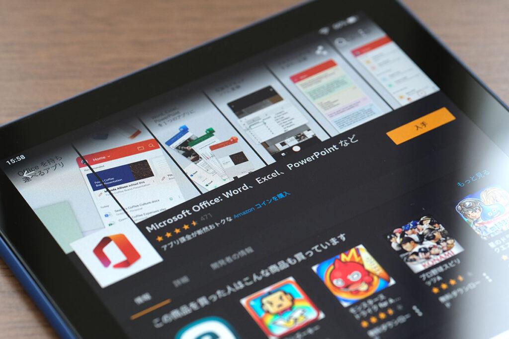 Office 365がFire OSで使える