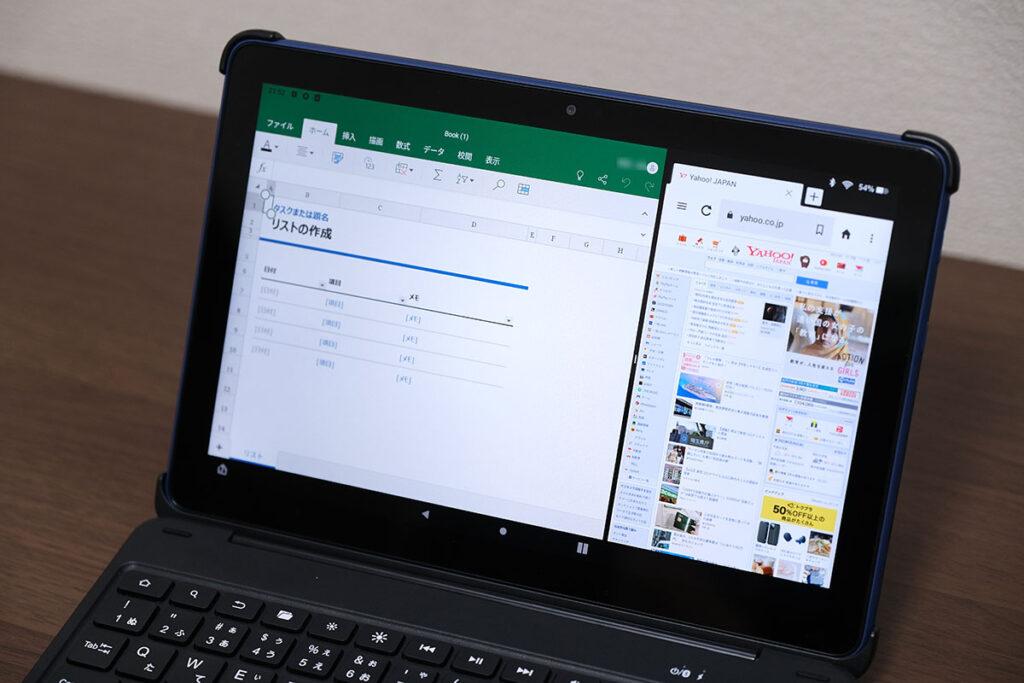 Excelとブラウザの2画面表示