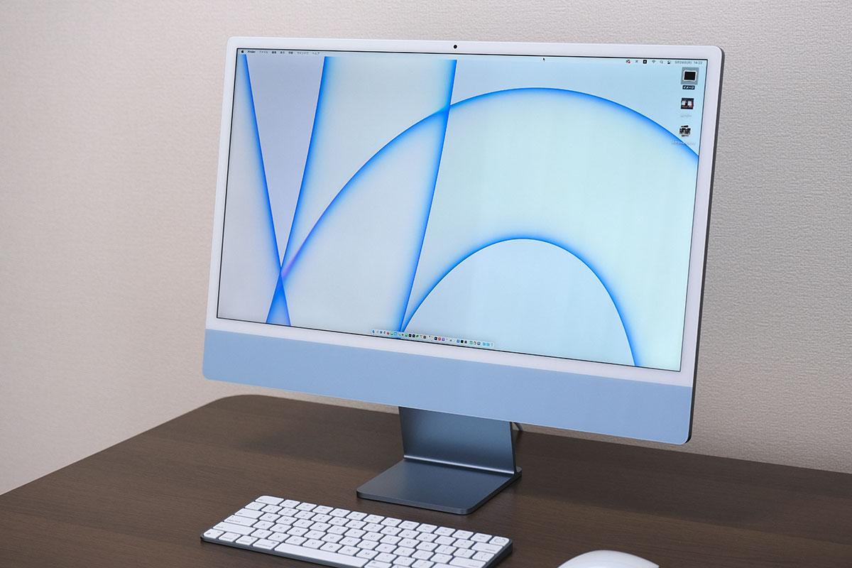 iMac 24インチ(M1・2021)レビュー!ちょうどいいサイズにパワフルな1台に | シンスペース