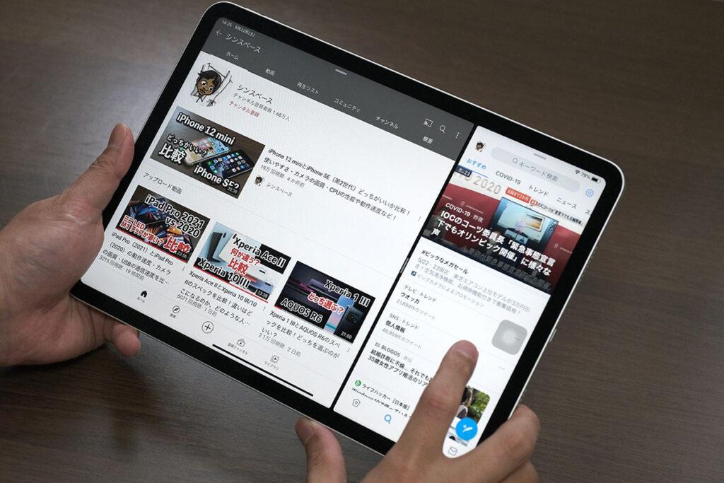 iPad Pro 11インチ(第3世代)でマルチタスク