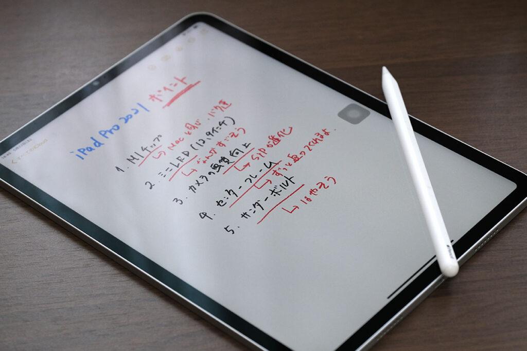 Apple Pencil2でノートを取る