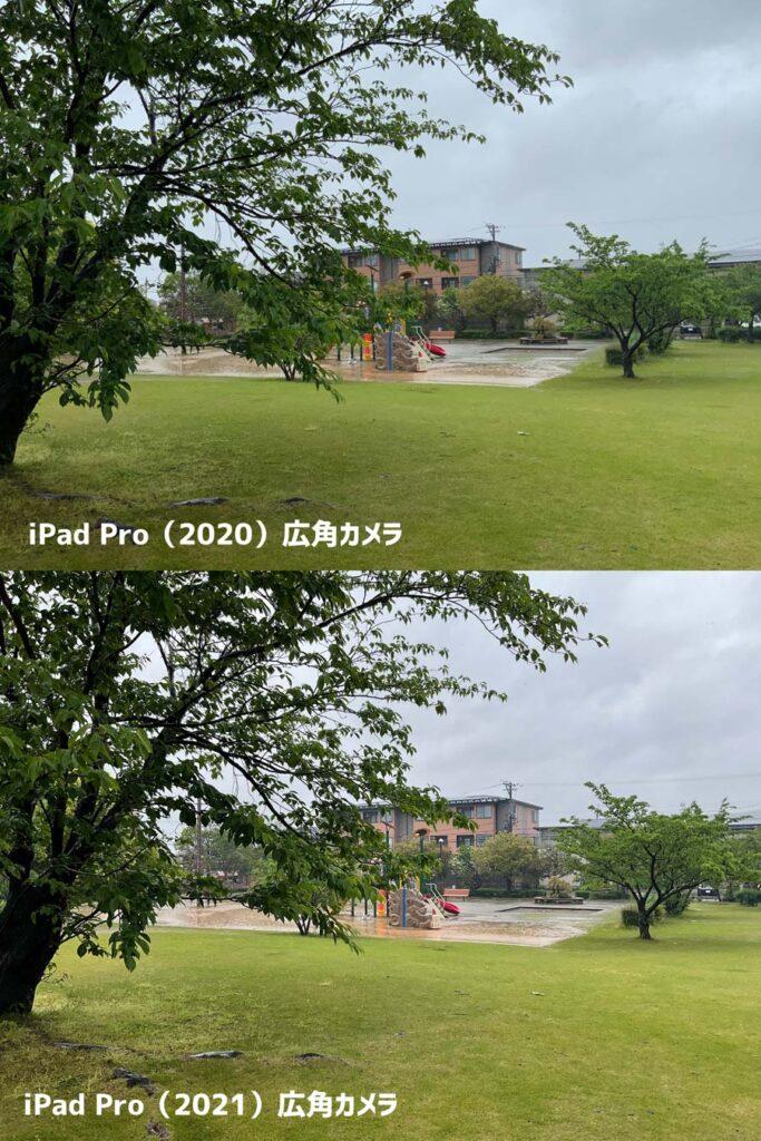 広角カメラの画質比較