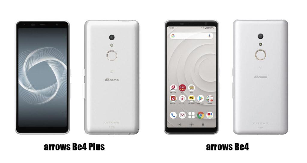 arrows Be4 Plusとarrows Be4