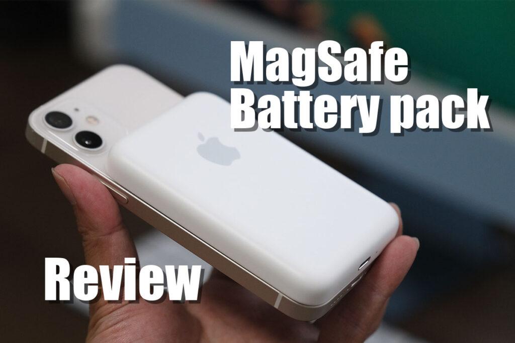 MagSafeバッテリーパック レビュー