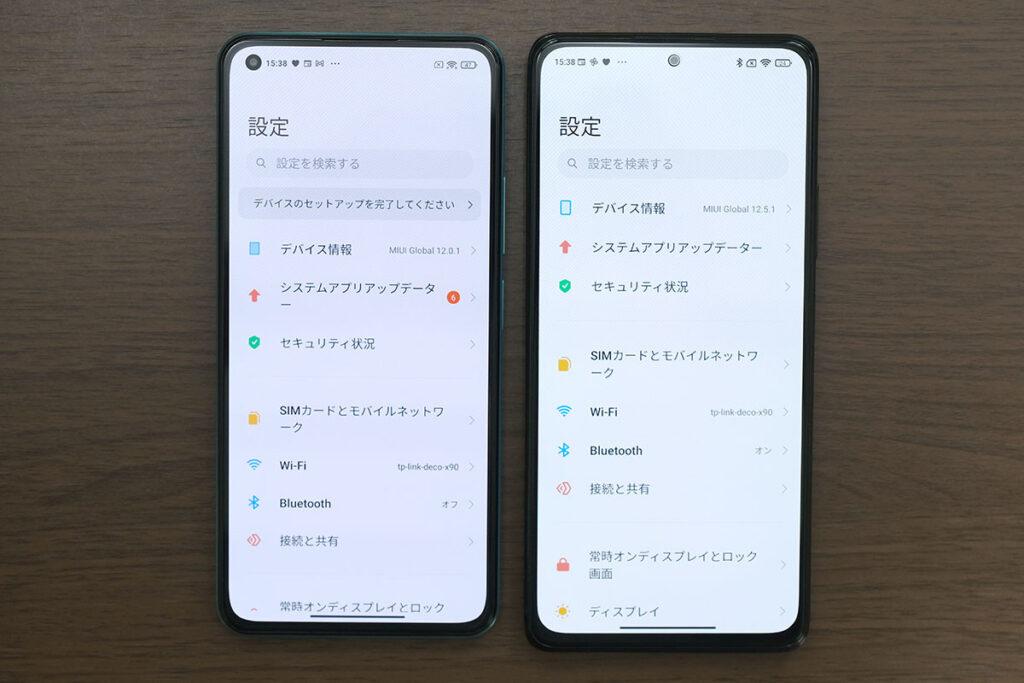 Mi 11 Lite 5GとRedmi Note 10 Pro ディスプレイ