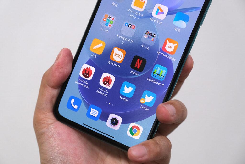 Mi 11 Lite 5G デュアルアプリ