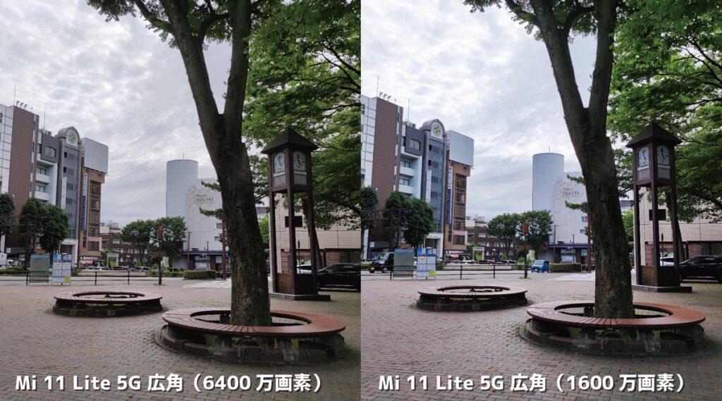 Mi 11 Lite 5G 高画素モードの画質