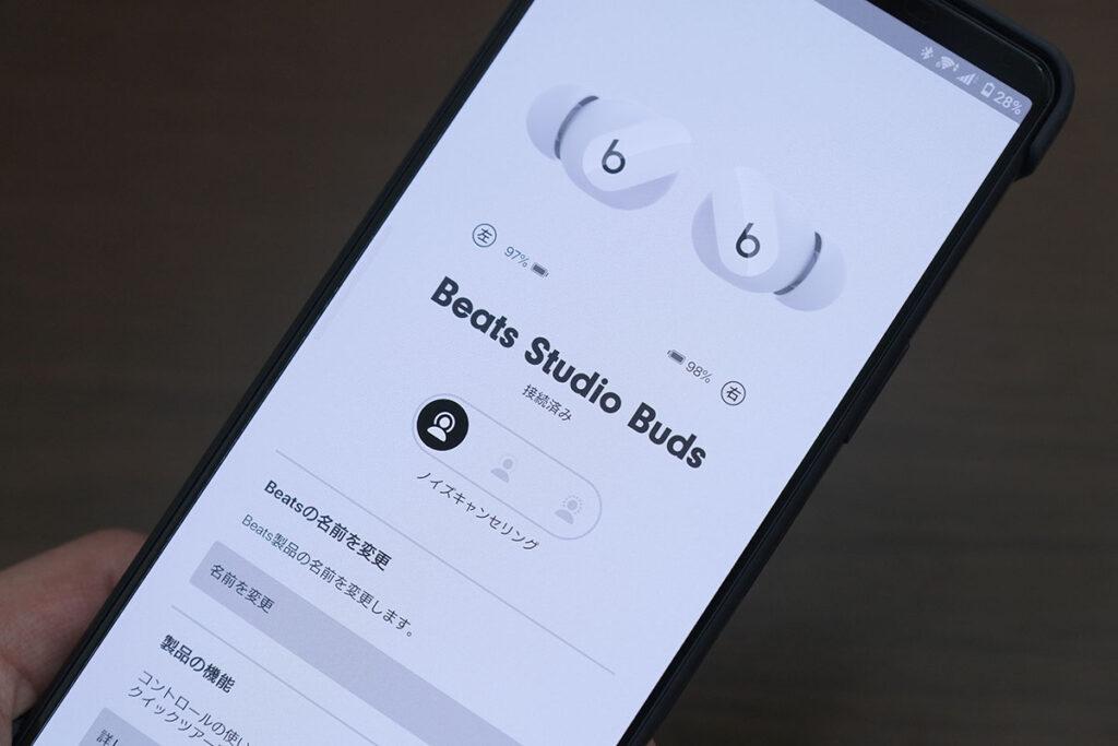 AndroidスマホとBeats Studio Buds