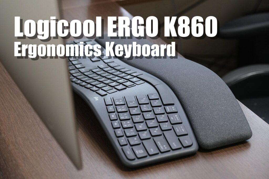Logicool ERGO K860 レビュー