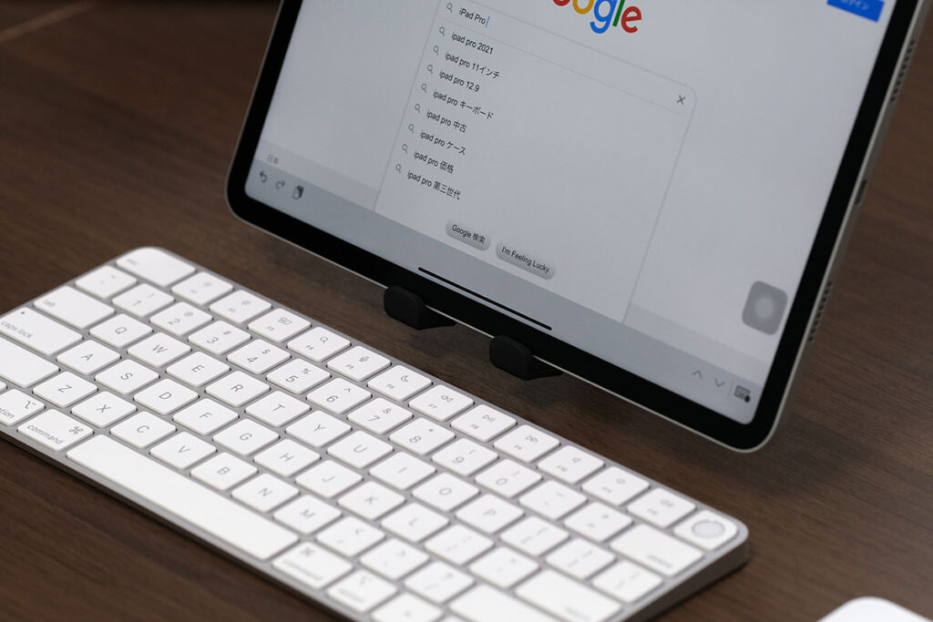 iPadとMagic Keyboardを接続