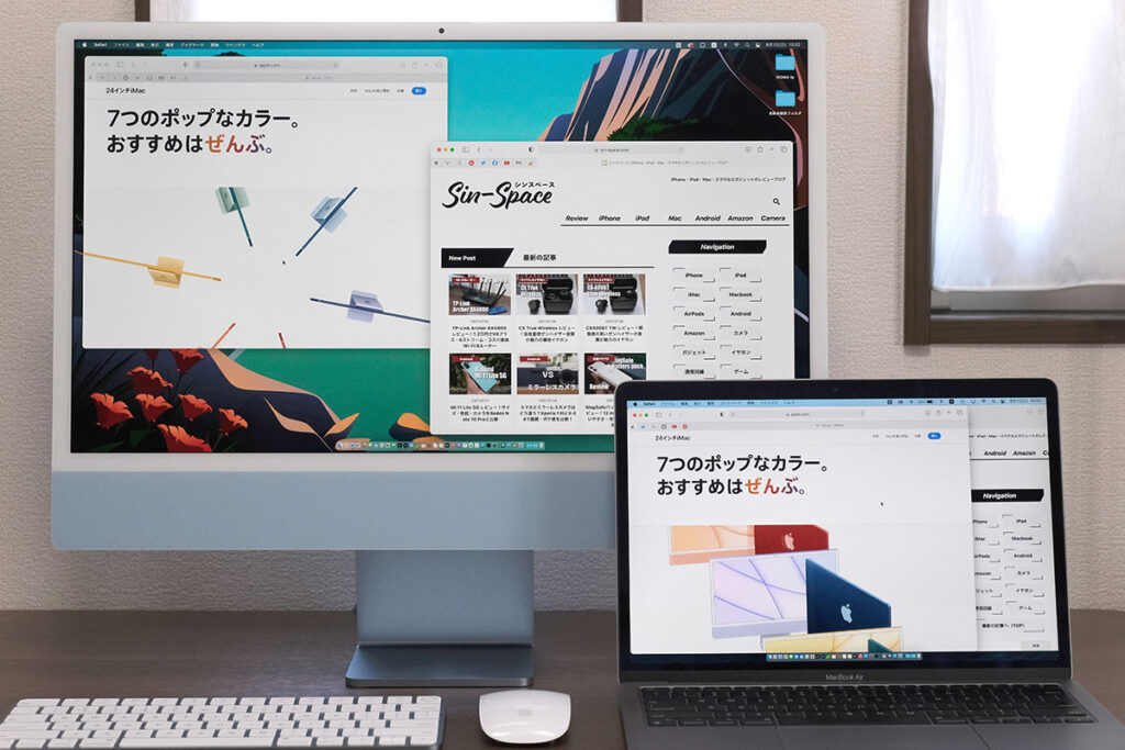 iMac 24インチとMacBook Airの画面の大きさを比較