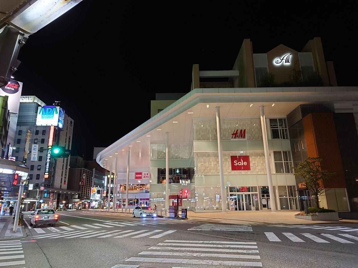 Xperia 1 II 広角カメラで夜間撮影