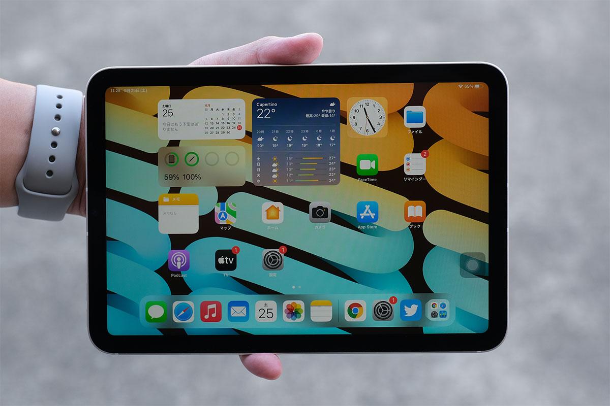 iPad mini(第6世代)フルディスプレイに