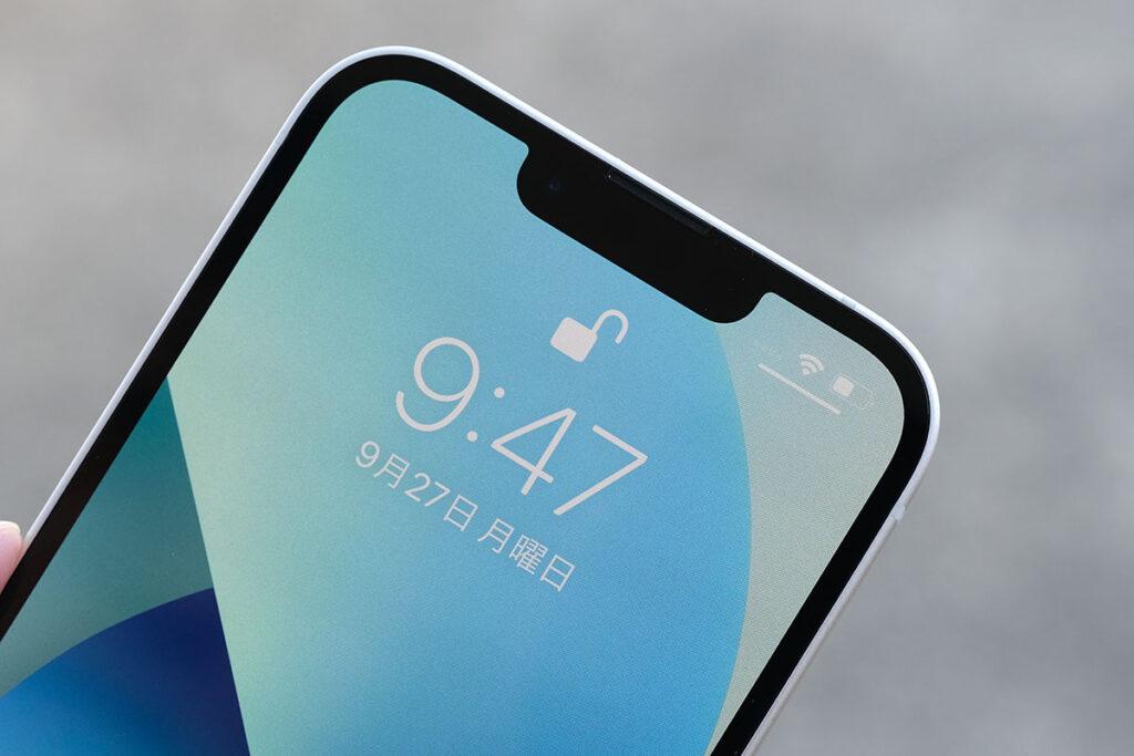 iPhoneのFace ID(顔認証)