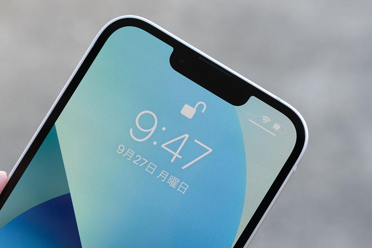 iPhone 13のFace ID