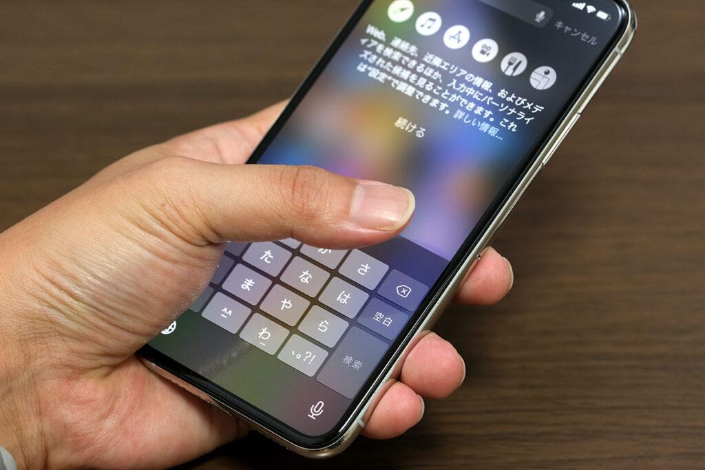 iPhone XSのサイズ感