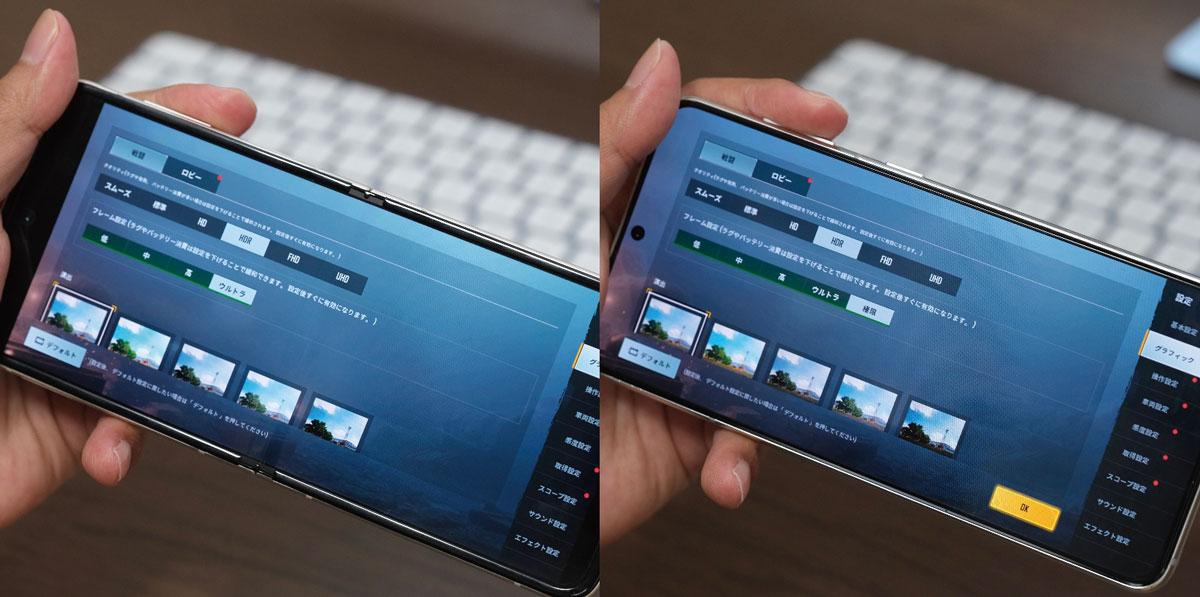 PUBGモバイルの画質設定(Flip3 vs S21)