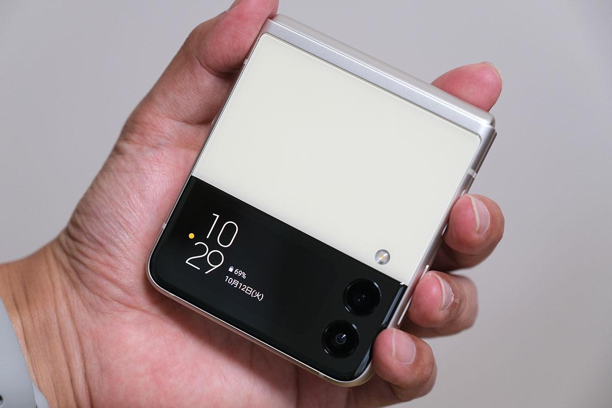 Galaxy Z Flip3 サブディスプレイ