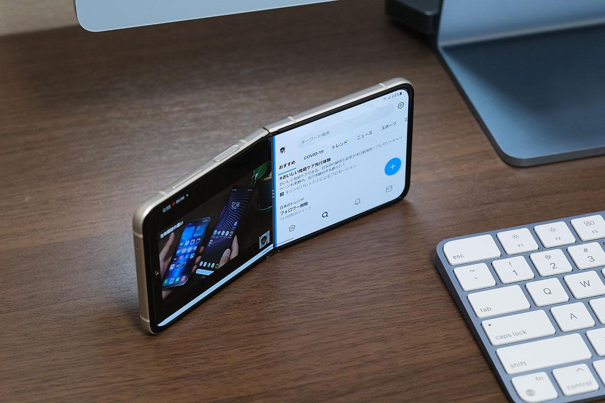 Galaxy Z Flip3 横置き全画面モード