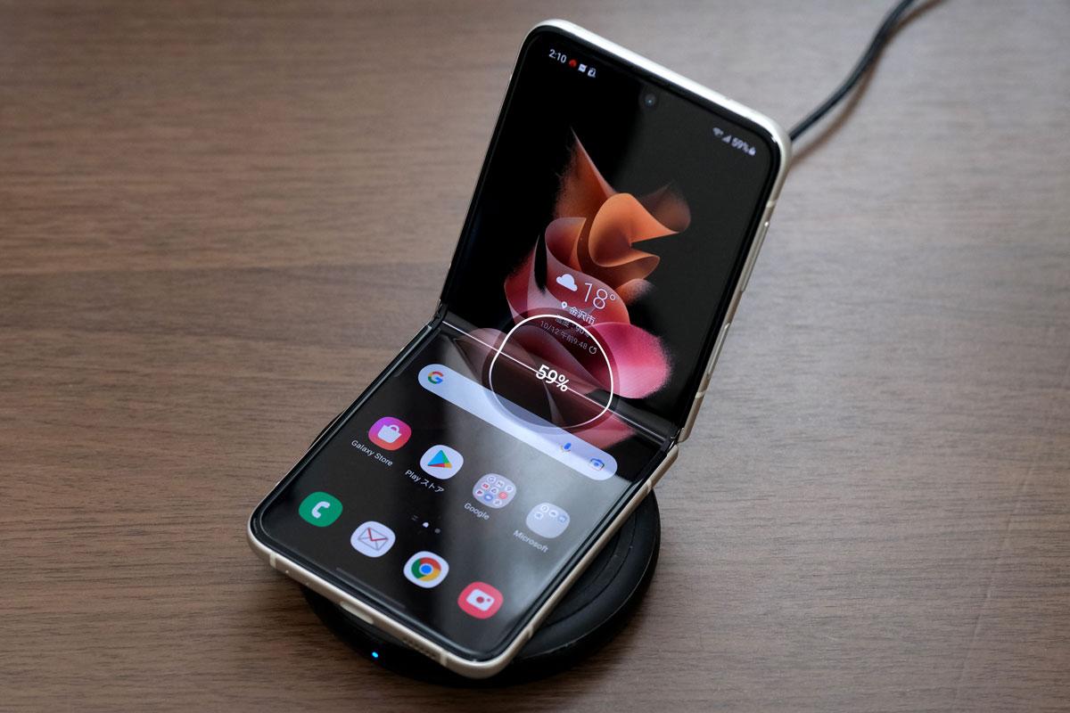 Galaxy Z Flip3 ワイヤレス充電に対応