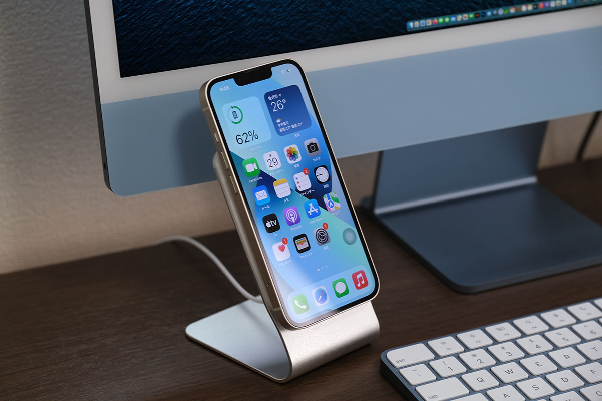 iPhone 13 MagSafe スタンド