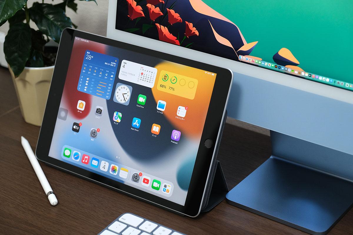iPad(第9世代)+ Smart Keyboard スタンド